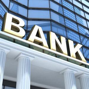 Банки Каменска