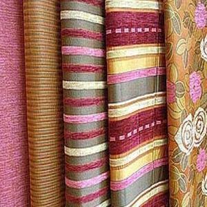 Магазины ткани Каменска
