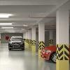 Автостоянки, паркинги в Каменске