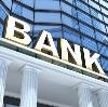 Банки в Каменске