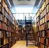 Библиотеки в Каменске