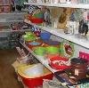 Магазины хозтоваров в Каменске