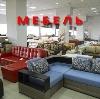 Магазины мебели в Каменске