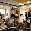 Музыкальные магазины в Каменске