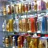 Парфюмерные магазины в Каменске
