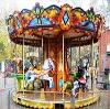 Парки культуры и отдыха в Каменске