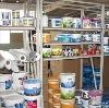 Строительные магазины в Каменске