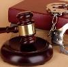 Суды в Каменске