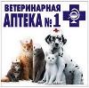 Ветеринарные аптеки в Каменске