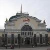 Железнодорожные вокзалы в Каменске