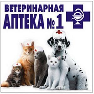 Ветеринарные аптеки Каменска