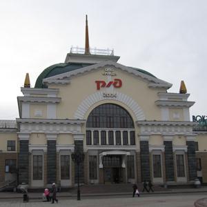 Железнодорожные вокзалы Каменска